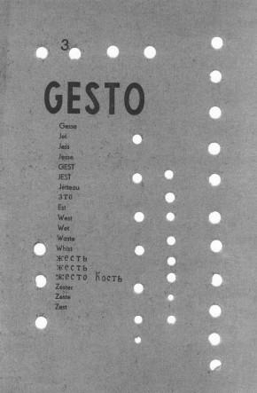 Gesto, n. 3, 1958