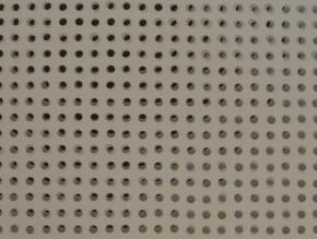 Dadamaino, Volume a moduli sfasati, 1960, particolare