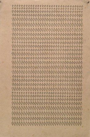 Dadamaino, L'alfabeto della mente. Lettera 12, 1979
