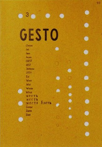Gesto, 3, 1958