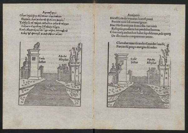 Musaeus, Opusculum de Herone et Leandro, Manuzio, c. 1495