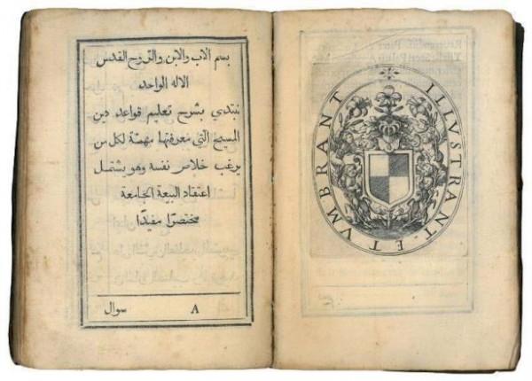Bellarmino, Doctrina christiana, Roma, Typographia Savariana, 1613