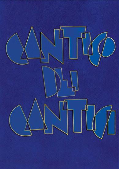 Nespolo, Cantico dei Cantici, 2007