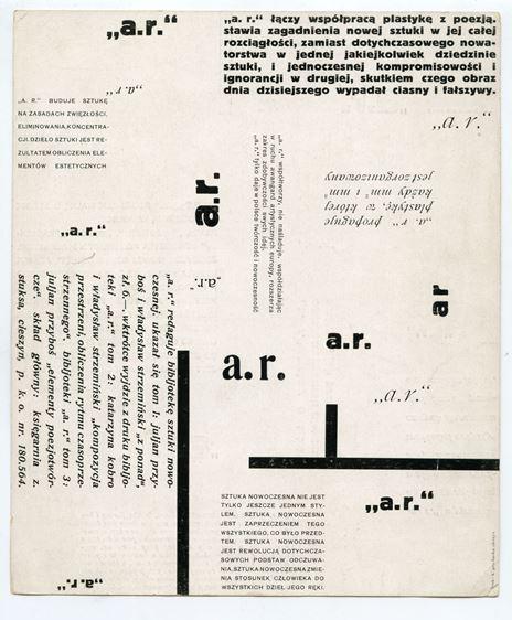Julian Przyboś, Z Ponad, 1930, grafica di Władysław Strzemiński