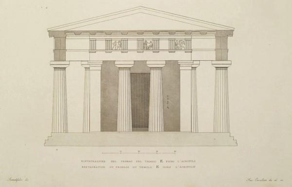 Tempio E
