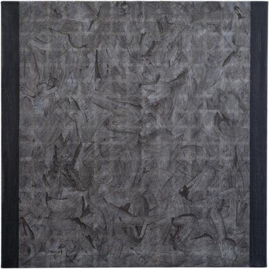 Tomas Rajlich, Untitled, 1976